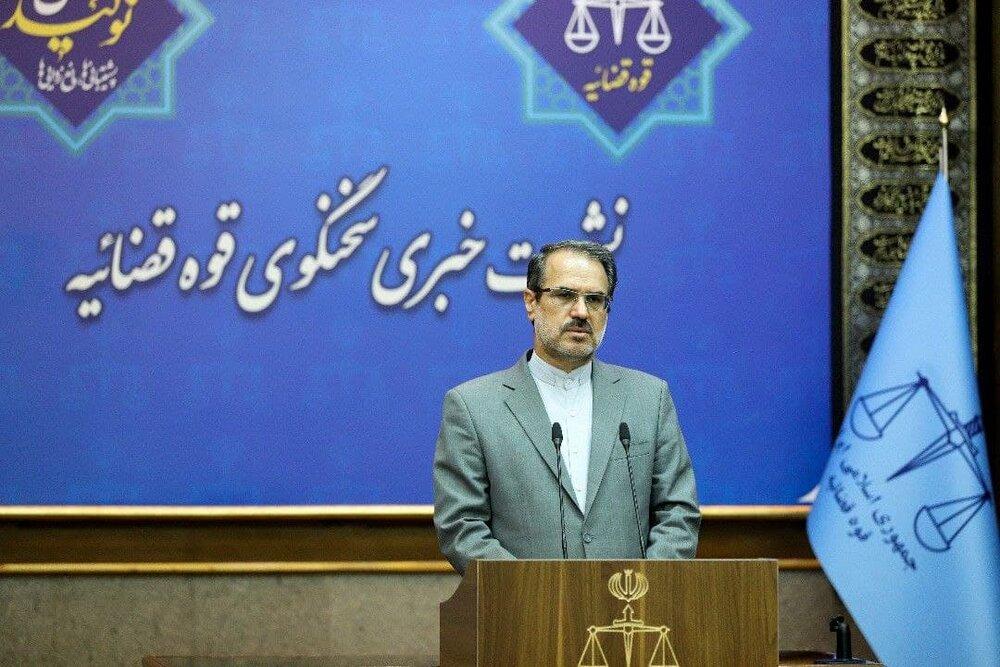 حکم سرکرده گروهک منافقین صادر شد/اصلاح فرایند رسیدگی به پروندههای قضایی