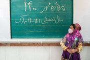 زنگ بازگشایی مدارس با حضور سرپرست وزارت آموزش و پرورش نواخته شد