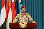 القوات اليمنية تعرض تفاصيل عملية تحرير مدينة البيضاء