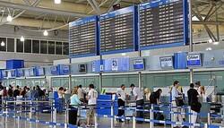 افغان پارلیمنٹ کی 7 ممبر خواتین افغانستان چھوڑ کر یونان پہنچ گئيں