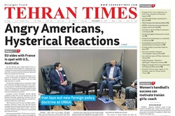 Front pages of Iran's English dailies on September 23