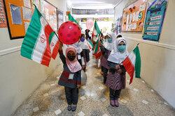 İran'da yeni eğitim-öğretim yılı başladı