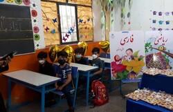 ۲۶ هزار کلاس اولی در استان بوشهر سال تحصیلی را آغاز کردند
