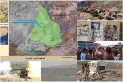 Yemen güçleri stratejik al-Bayda vilayetini tamamen kurtardı