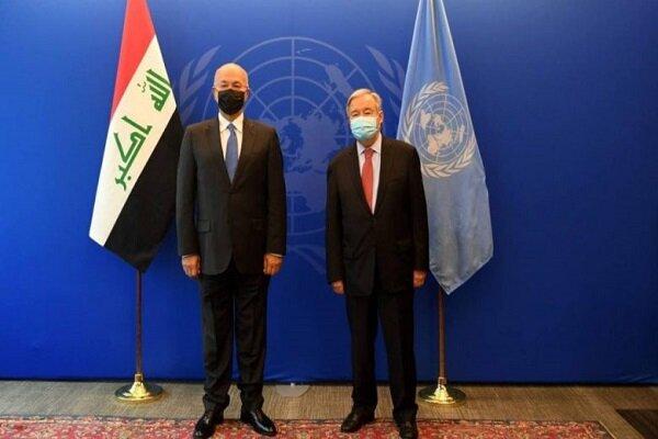 رایزنی برهم صالح با دبیر کل سازمان ملل