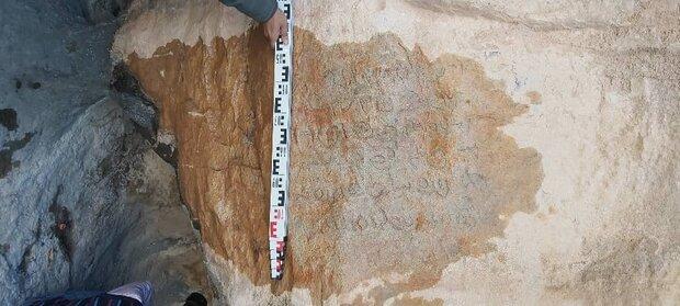 کتیبه نو یافته کوه رحمت احتملا سازهای آیینی بوده است