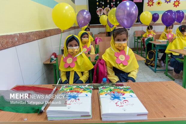 آیین بازگشایی مدارس و جشن شکوفه ها