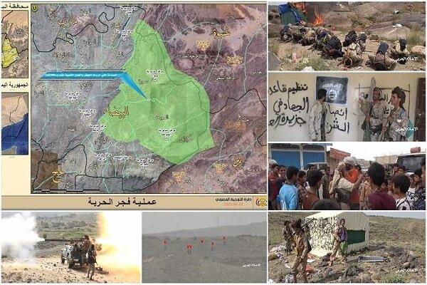 آزادسازی ۲۷۰۰ کیلومترمربع در عملیات «فجر الحریة»/ البیضاء فتح شد