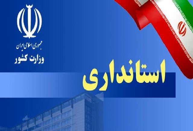 رفع عقب ماندگی ها با استانداری جهش آفرین/گلستان محل کارآموزی نیست