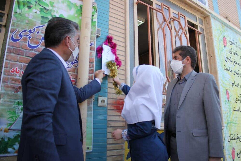 زنگ شکوفه ها در کرمانشاه نواخته شد