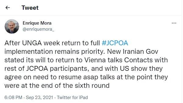 دولت جدید ایران اراده خود برای بازگشت به مذاکرات وین را اعلام کرد