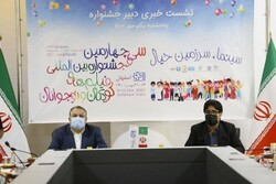 Children & Youth FilmFest. press conf. held in Isfahan