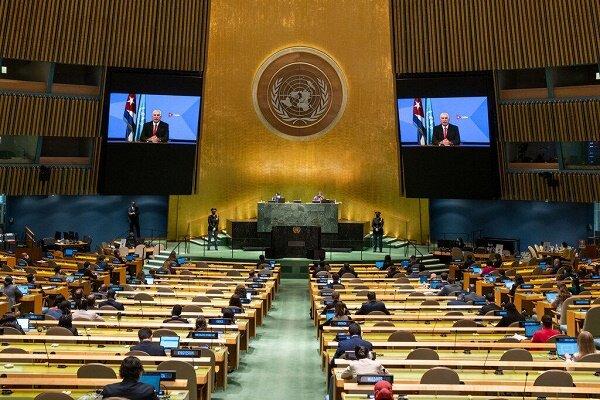 اقوام متحدہ میں اسرائیلی نمائندے کو کیوبا کی نمائندہ نے لاجواب کردیا