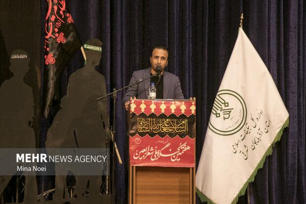مراسم اختتامیه کنگره ملی شعر اربعین در تبریز