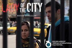 İran sinemasından bir film Ermenistan'da gösterilecek