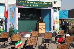 Önümüzdeki 4 gün içinde İran nüfusunun yüzde 70'i aşılanacak
