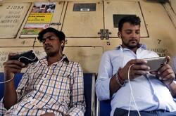 سیلیکون ولی هند بازی های آنلاین شرط بندی را ممنوع می کند