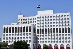 Irak Siyonist İsrail'le normalleşmeyi reddediyor