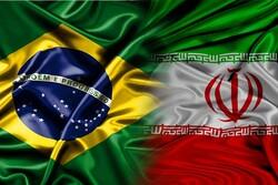 برزیل به دنبال قوی کردن روابط تجاری با ایران است