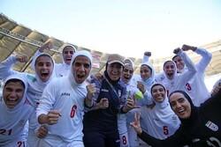 منتخب إيران لكرة القدم للسيدات يحجز بطاقة التأهل إلى تصفيات كأس آسيا 2022