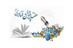 هفته پژوهش با شعار «پژوهش و فناوری؛ پشتیبان تولید» برگزار می شود