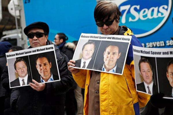 دولت کانادا از آزادی دو تبعه بازداشتی خود در چین خبر داد