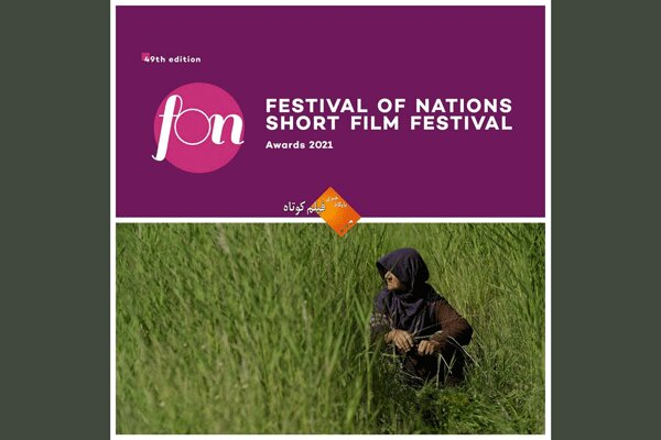 'Parizad' wins at Festival of Nations in Austria