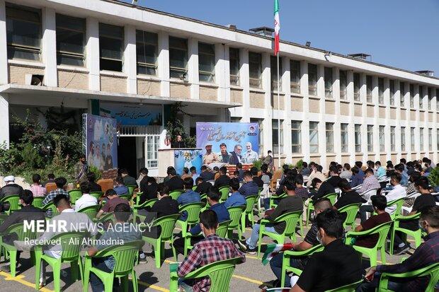 مراسم آغاز سال تحصیلی جدید در استان قم