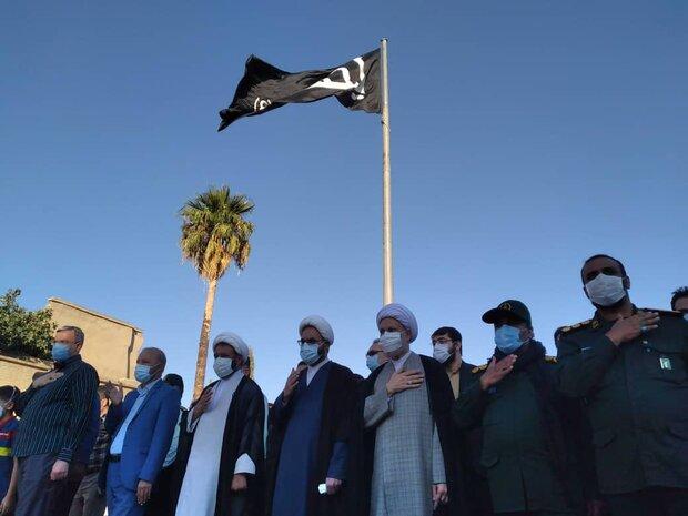 اهتزاز پرچم اربعین در بینالحرمین شیراز