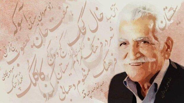 خانه کتاب و ادبیات ایران درگذشت شاعر سیستانی را تسلیت گفت