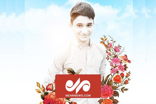 ایران کے فداکار قومی بہادر نوجوان کی تشییع جنازہ