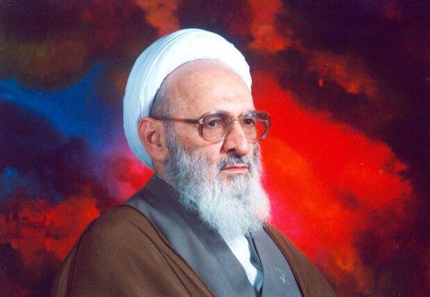 """الفيلسوف الإيراني الشيخ """" حسن زادة آملي"""" ينتقل الى جوار ربه"""