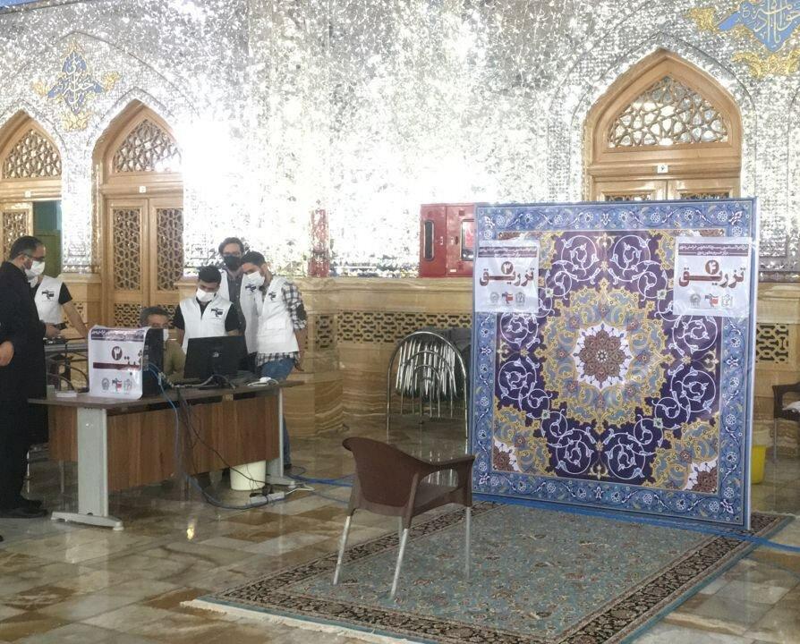 مرکز واکسیناسیون حرم مطهر رضوی راهاندازی شد