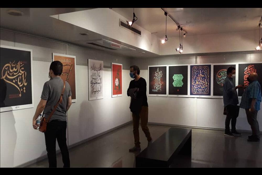 افتتاح نمایشگاه سوگواره هنر عاشورایی/برپایی همزمان در ۳ صحن متبرک