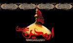 تئاتر خیابانی «بیت الحسین» در شیراز اجرا میشود