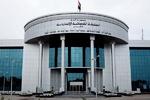صدور احکام قضایی جدید علیه برگزارکنندگان نشست صهیونیستی در «اربیل»
