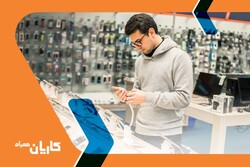 خبر جدید برای فروشندگان موبایل/ خرید همکاری آنلاین در سراسر ایران