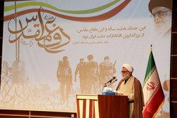 سهم استان بوشهر از مدیریتهای کلان کشور ناچیز است