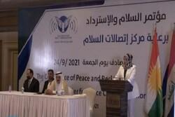 ملت عراق تحت هیچ شرایطی عادیسازی روابط با «تل آویو» را نمیپذیرد