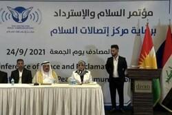 شکایت ائتلاف فتح از شرکت کنندگان در نشست اربیل
