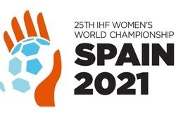هندبال  زنان ایران رقبای جهانی خود را شناخت/چین سهمیه جهانی گرفت!