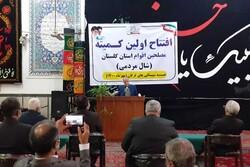 نخستین هیات صلح اقوام کشور در گلستان آغاز به کار کرد