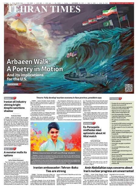 روزنامههای صبح یکشنبه ۴ مهر ۱۴۰۰