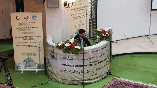 «طباخی» مقام نخست مسابقات حفظ کل قرآن کرواسی را بدست آورد
