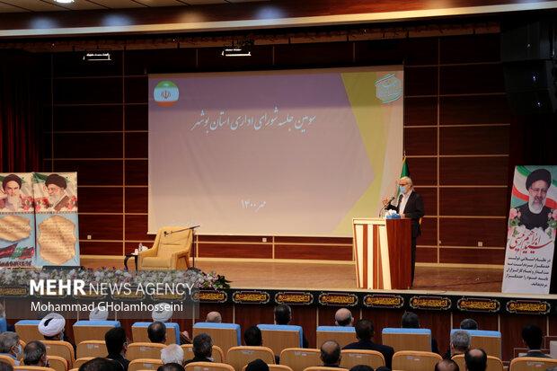 همدلی مطلوبی بین مجموعه مدیران استان بوشهر برقرار است