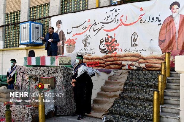 یادواره شهدای دانش آموز هنرستان شهید مدرس صبح امروز یکشنبه برگزار شد