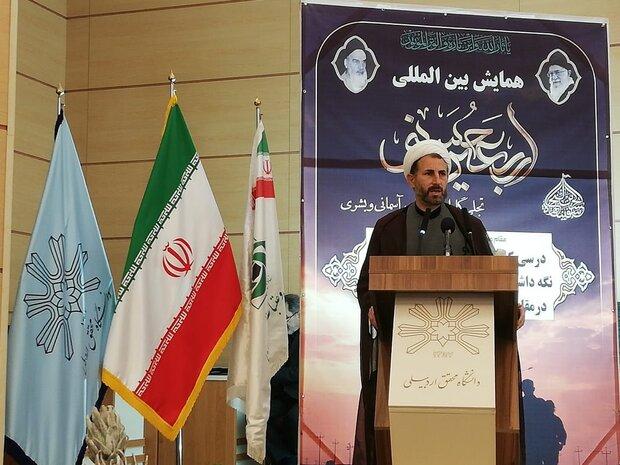 نخستین همایش بینالمللی اربعین حسینی در اردبیل برگزار شد