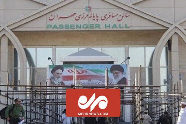 مرز مهران به صورت موقت باز شد