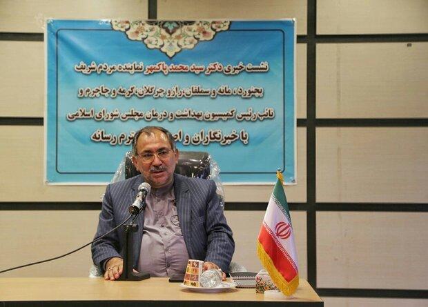 ۳ پروژه بهداشتی خراسان شمالی دارای ردیف اعتبار ملی شدند