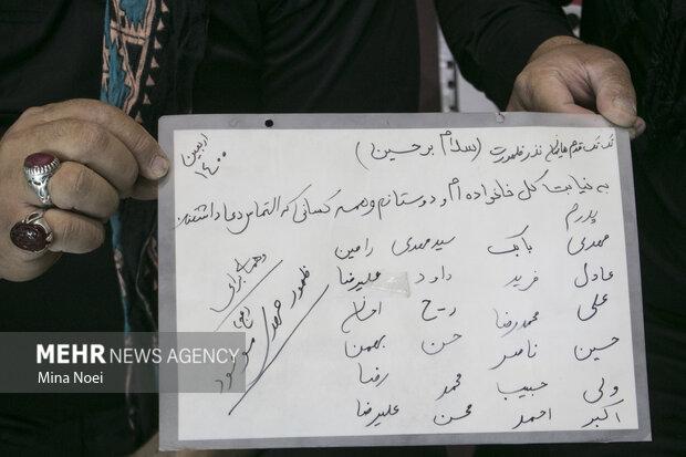پروازهای ویژه ایام اربعین از فرودگاه تبریز به مقصد نجف